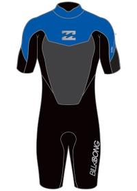 Boys' Foil 202 Short Sleeve Spring Suit BZ